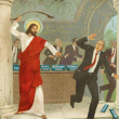 MoneyChangers: Jesus' Only Noted Act of Aggression (re-blog)